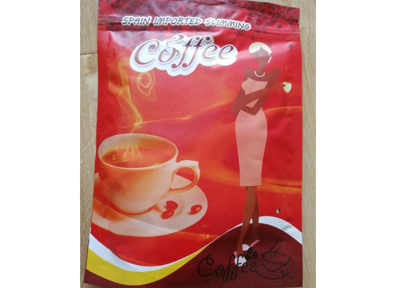 西班牙咖啡减肥安全不?西班牙咖啡减肥推荐?