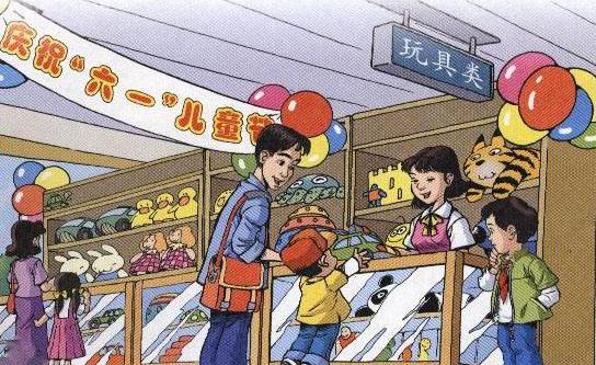 选购玩具过程中常见的八大误区