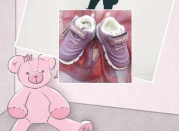 巴布豆童鞋很好吗?宝宝穿着舒适吗?