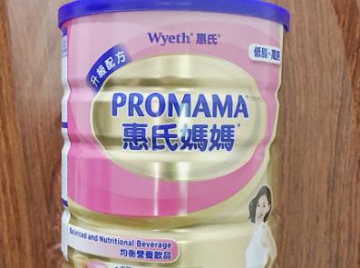 高钙低脂的惠氏孕妇奶粉推荐?口感好吗?
