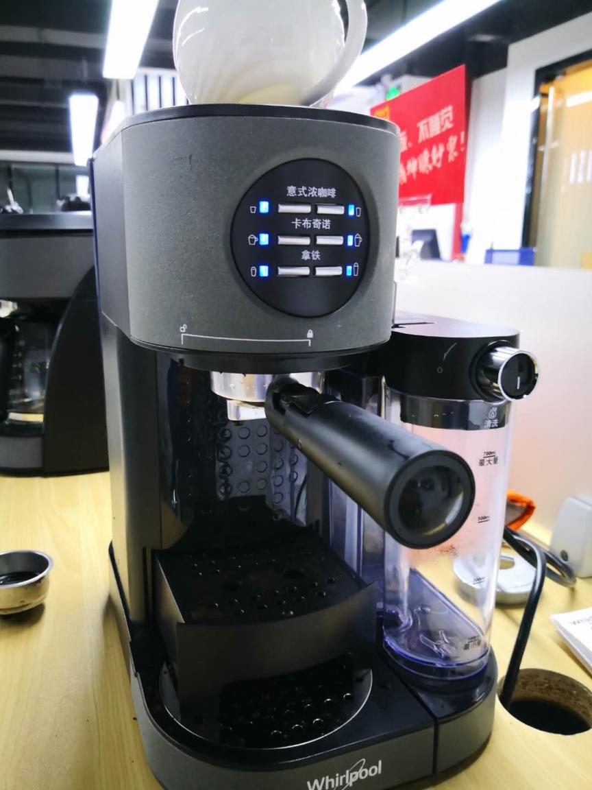一键花式,滴滴香浓——惠而浦咖啡机CY171D评测