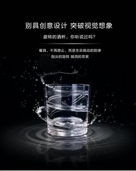 SHTOX炫风杯怎么样?质量好吗?