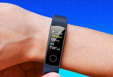 华为智能手环哪款实用?华为智能手环价格介绍?