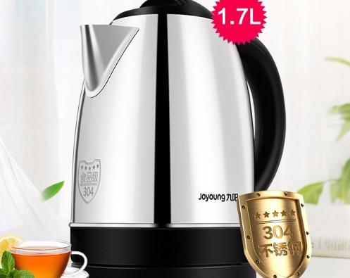 九阳电水壶哪款好用?九阳电水壶哪款值得买?