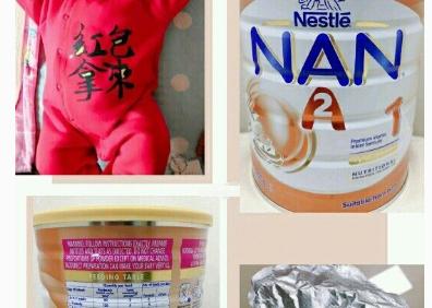 能恩超级A2奶粉如何?营养好吗?