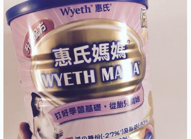 惠氏妈妈的奶粉甜吗?味道好吗?