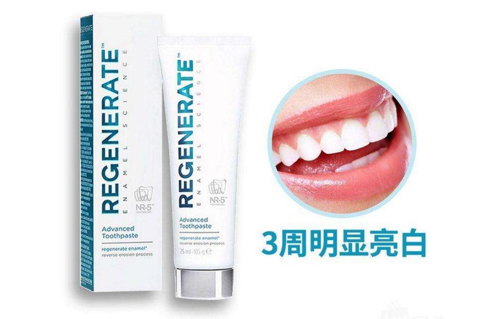 什么牙膏美白效果好?美白牙膏多少钱一支?
