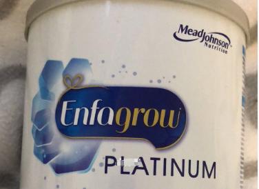 美赞臣纯净版奶粉怎么样?有什么功效?