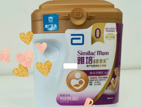 雅培金装喜康素奶粉如何?可以补充孕妇的叶酸吗?