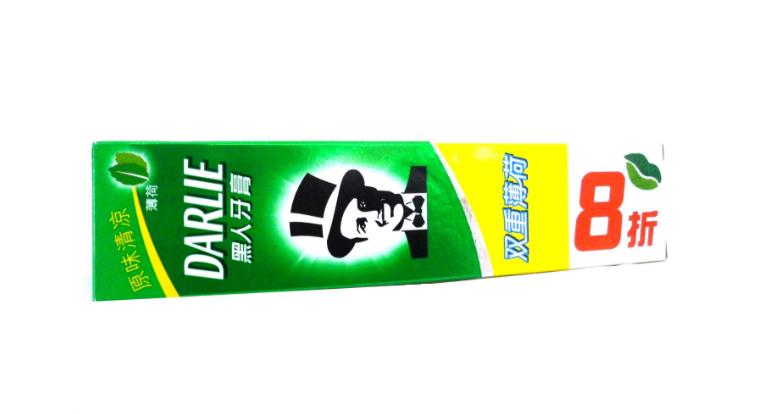 【牙膏知识百科】不可不知的牙膏妙用有哪些,这些妙用你该知道