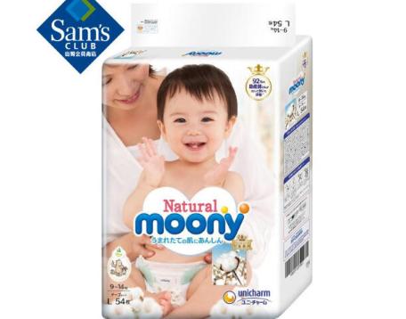 婴儿纸尿裤如何选购 分享5款性价比高的纸尿裤