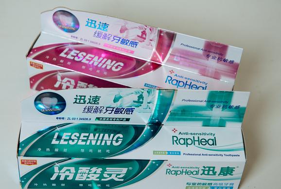 冷酸灵迅康系列抗敏牙膏开箱体验,分享个人体验