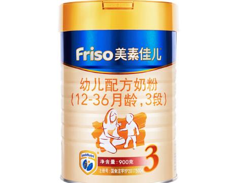 婴儿奶粉的首选 看看宝妈们对这5款奶粉的反馈