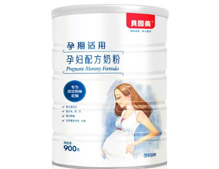 孕妇奶粉销量榜前十 有你在喝的吗
