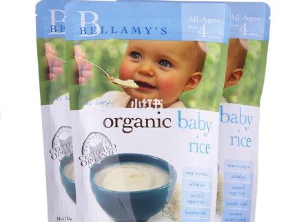 谈谈宝宝吃过的米粉?宝妈看看?