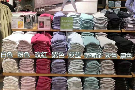 国内优衣库防晒衣和日本的有区别吗?看完这篇你就知道了?
