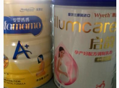 美赞臣和惠氏启韵孕妇奶粉怎么样?推荐吗?