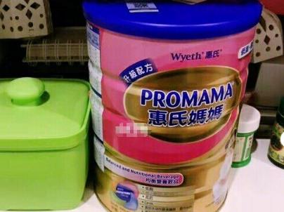 港版惠氏妈妈奶粉怎么样?推荐吗?