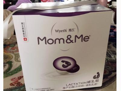 惠氏哺乳期妈妈奶粉推荐?营养好吗?