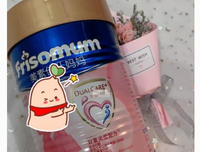 如何挑选孕妇奶粉?美素佳儿妈妈奶粉怎么样?