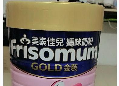 孕妇奶粉如何选购?推荐几款?