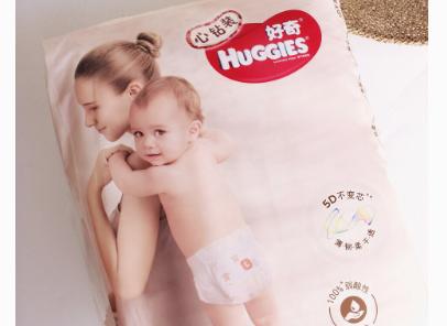 纸尿裤选购要注意哪几点?好奇心钻怎么样?