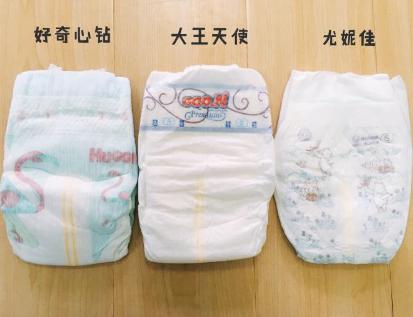 尤妮佳、大王和好奇三款纸尿裤测评?