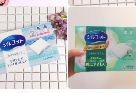 尤妮佳化妆棉怎么用?价格贵不贵?