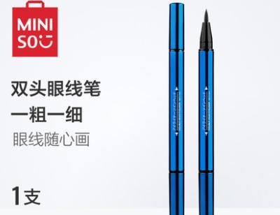 名创优品眼线笔哪个好?名创优品眼线笔推荐?
