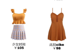高颜值海岛度假泳衣?这几款值得拥有?
