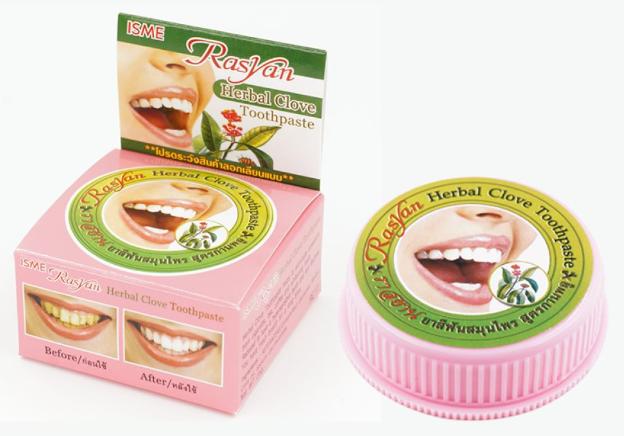 泰国rasyan牙粉牙膏有效吗?真的可以美白吗?
