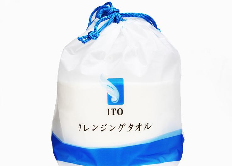 日本ito洗脸巾价格?可以多次使用吗?