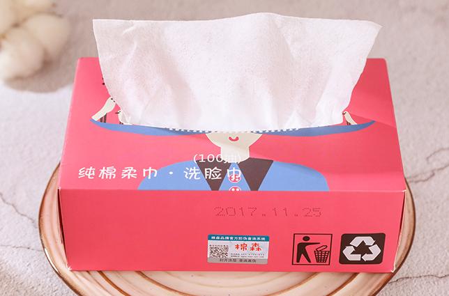网红洗脸巾哪款好?全棉时代、花间兔、棉森洗脸巾简评?