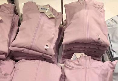 优衣库防晒衣哪个颜色好?19版的有uv标志吗?