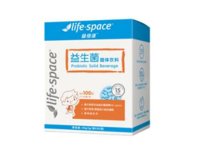 儿童益生菌哪个牌子好?Life-Space益生菌怎么样?