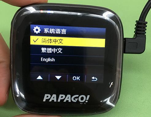 papago 560wifi行车记录仪测评?推荐吗?
