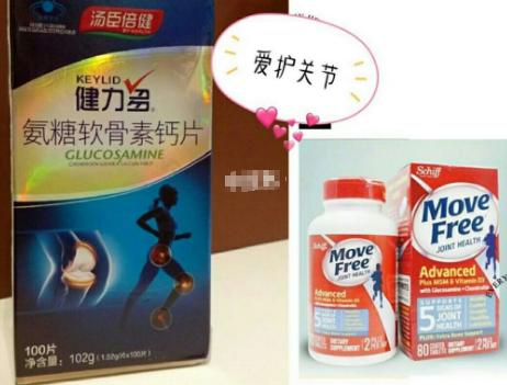 氨糖软骨素哪个牌子好?谁能推荐两款?