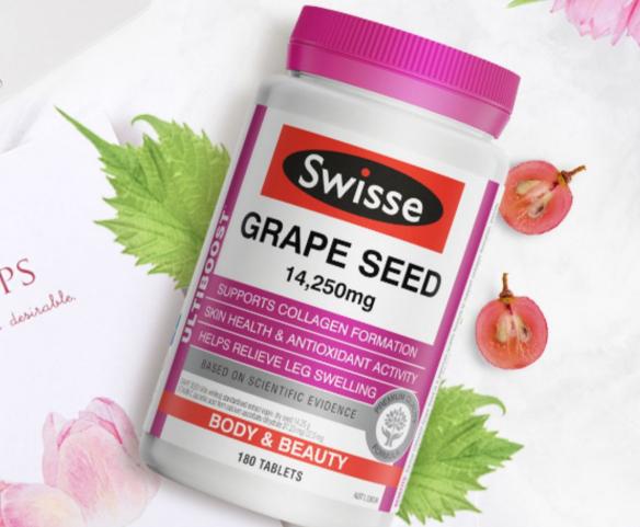 Swisse葡萄籽怎么吃?一瓶能吃多久?