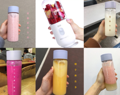 九阳榨汁机怎么用?有哪些好喝的果汁食谱?