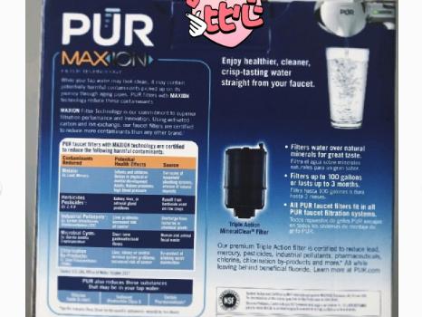 pur净水器测评?净化水质效果好吗?
