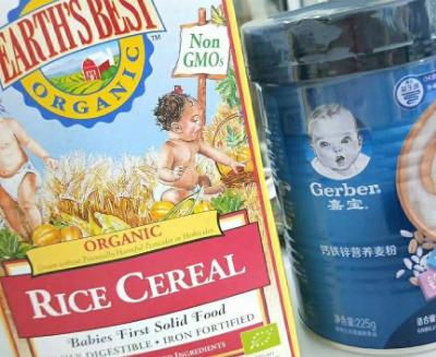 宝宝添加辅食吃什么?谁能推荐几款米粉?
