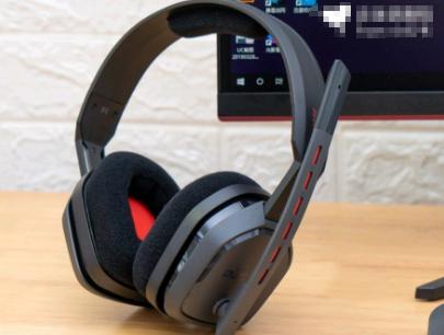 astro a10耳机好用吗?这款游戏耳机使用体验如何?