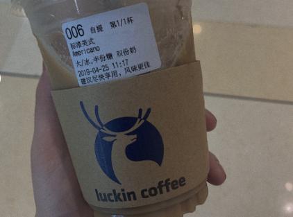 星巴克和瑞幸咖啡对比?分别有哪些好喝的饮品?