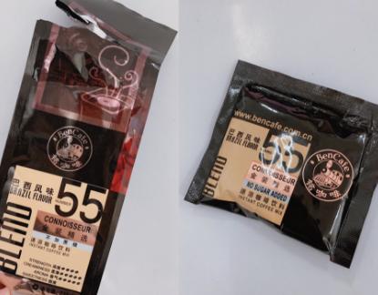 铭咖啡是哪个国家的?价格多少?