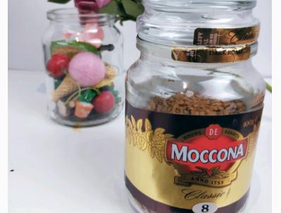 摩可纳咖啡怎么样?几号好喝?