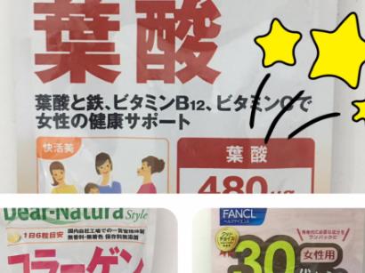 asahi叶酸怎么样?价格便宜吗?