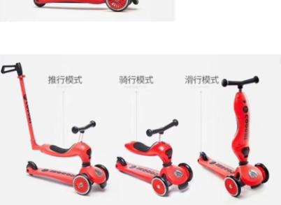 酷奇三合一好玩吗?酷奇儿童平衡车怎么样?