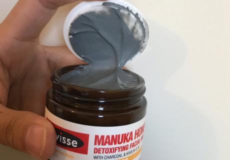 swisse去黑头排毒面膜怎么用?价格贵不贵?