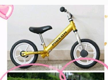飞鸽儿童平衡车怎么样?车身轻吗?