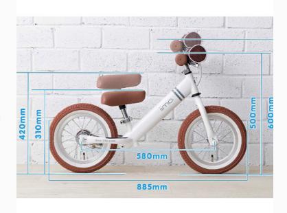 儿童平衡车品牌对比?如何选择一款合适的儿童平衡车?